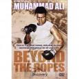 Muhammad Ali Film Cover